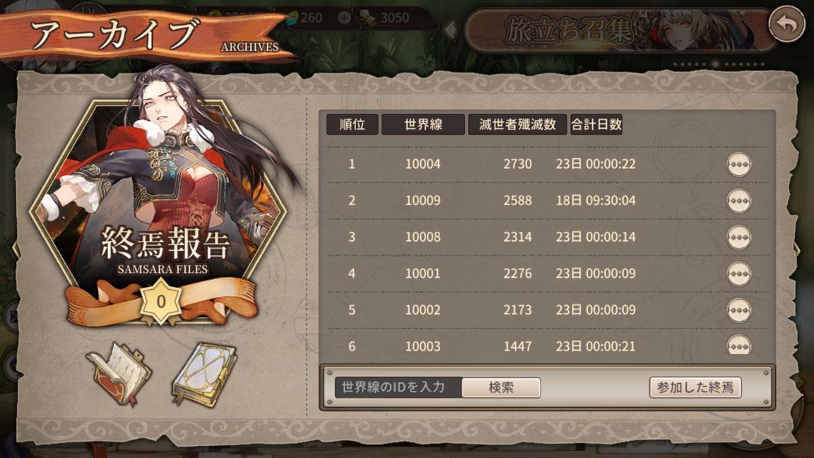 Screenshot_20191111-002948