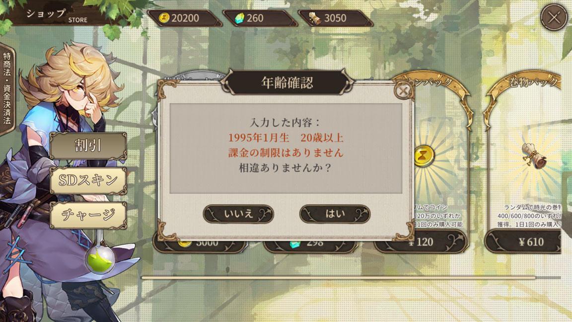 Screenshot_20191111-003035