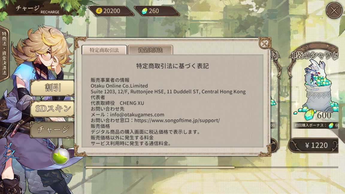 Screenshot_20191111-003109