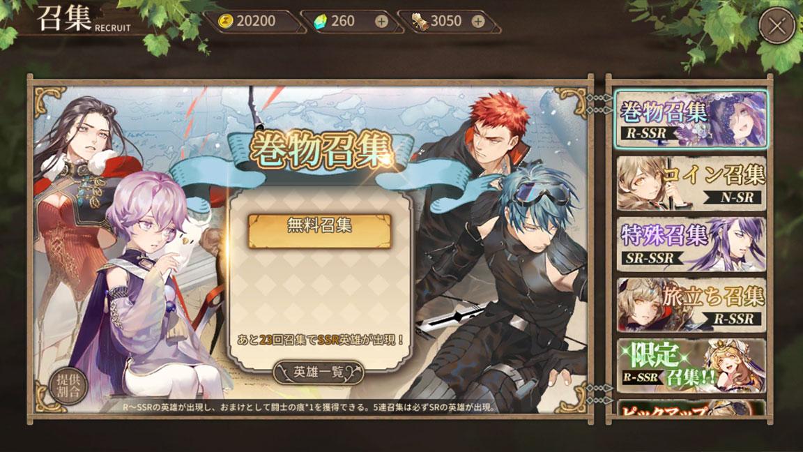 Screenshot_20191111-003121