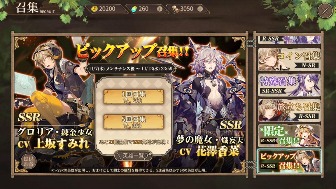 Screenshot_20191111-003138