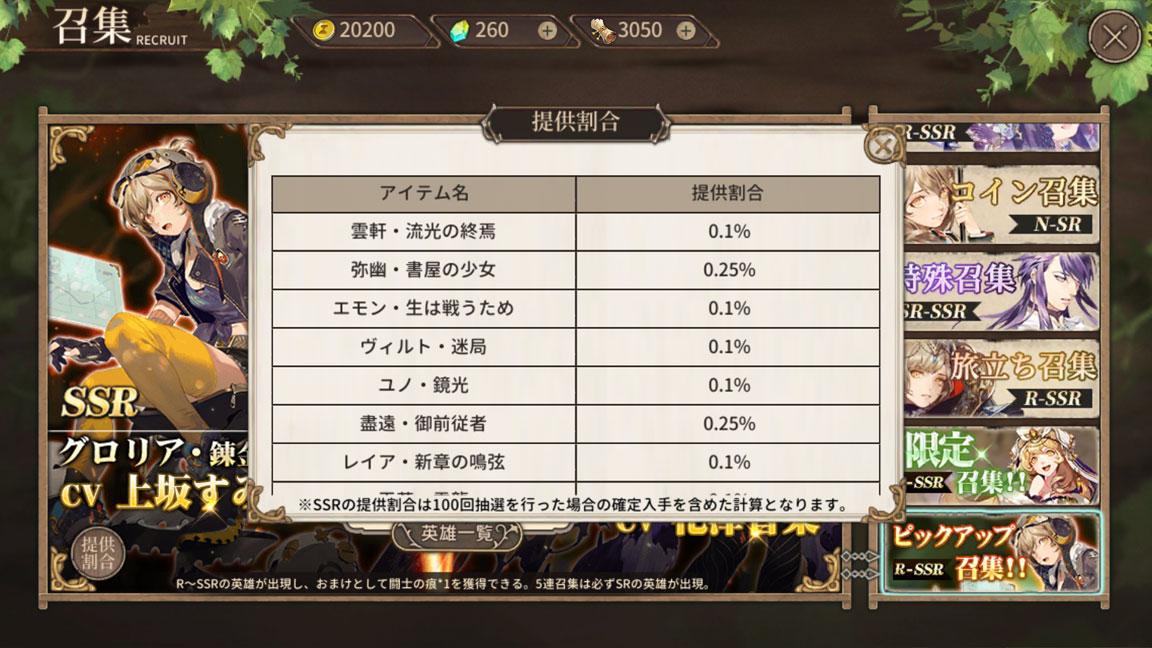 Screenshot_20191111-003143