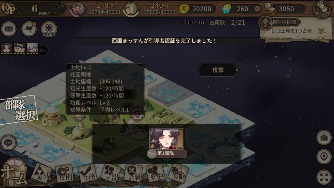 Screenshot_20191111-003218