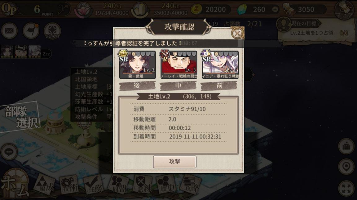 Screenshot_20191111-003221