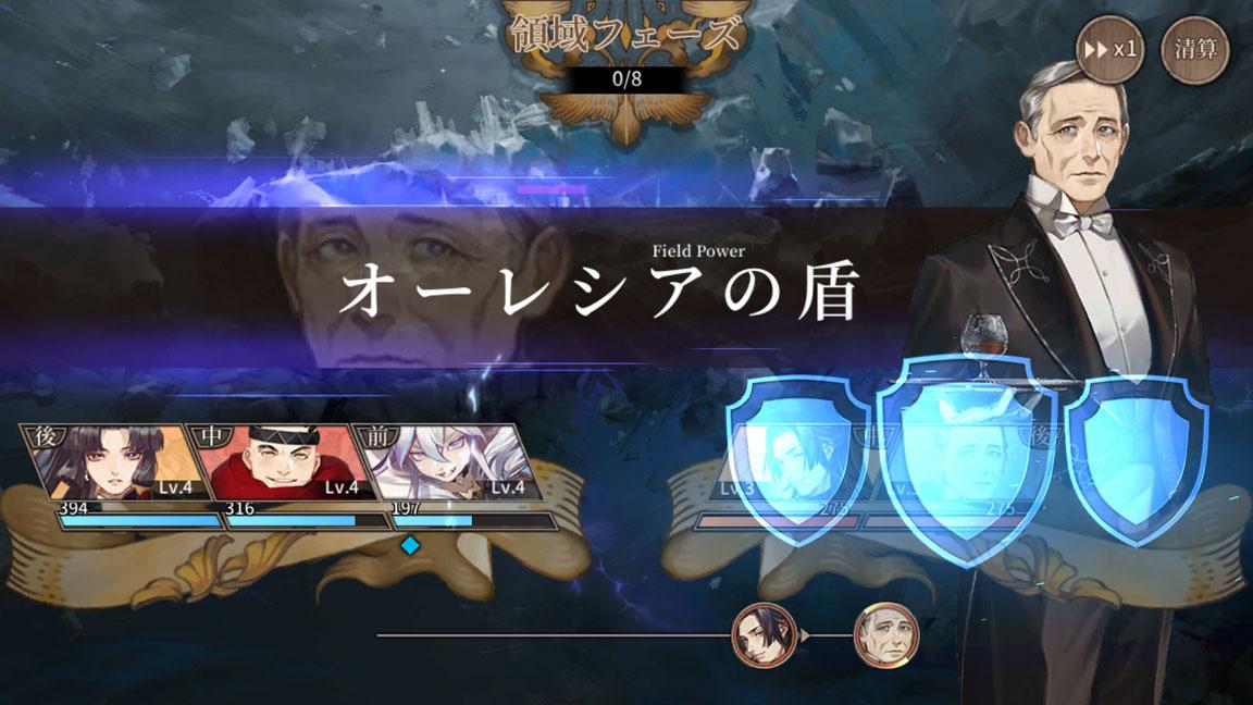 Screenshot_20191111-003600