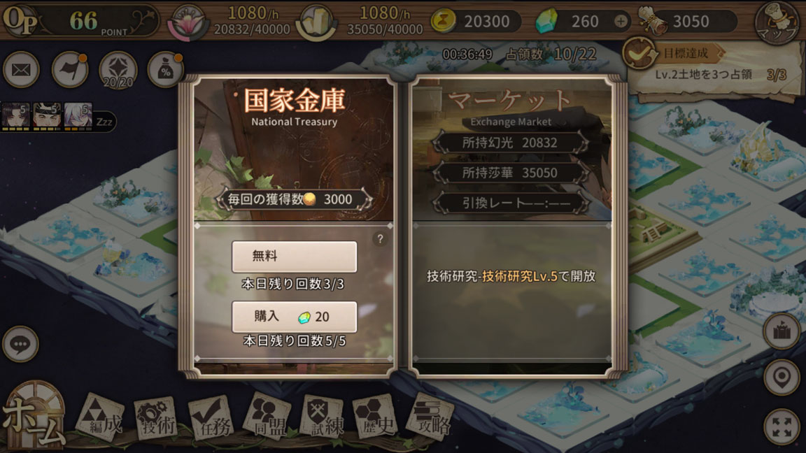 Screenshot_20191111-003652