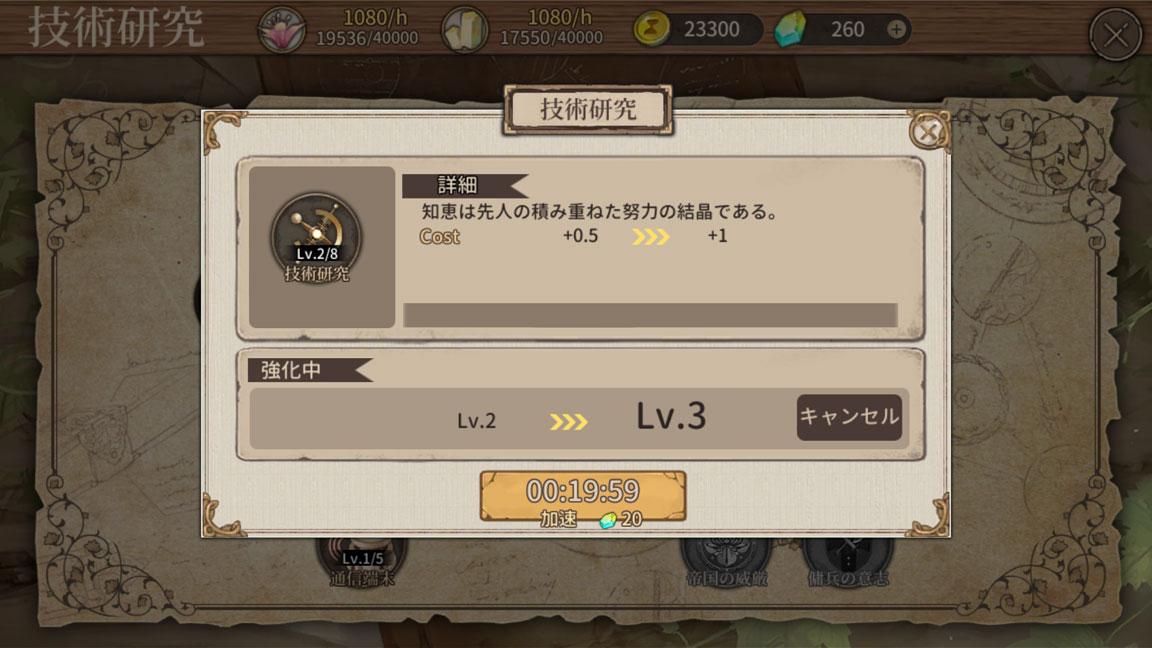 Screenshot_20191111-003804