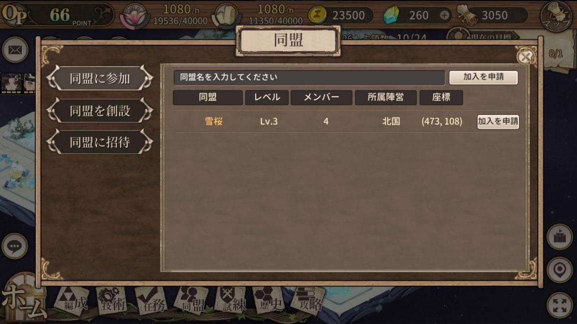 Screenshot_20191111-003828