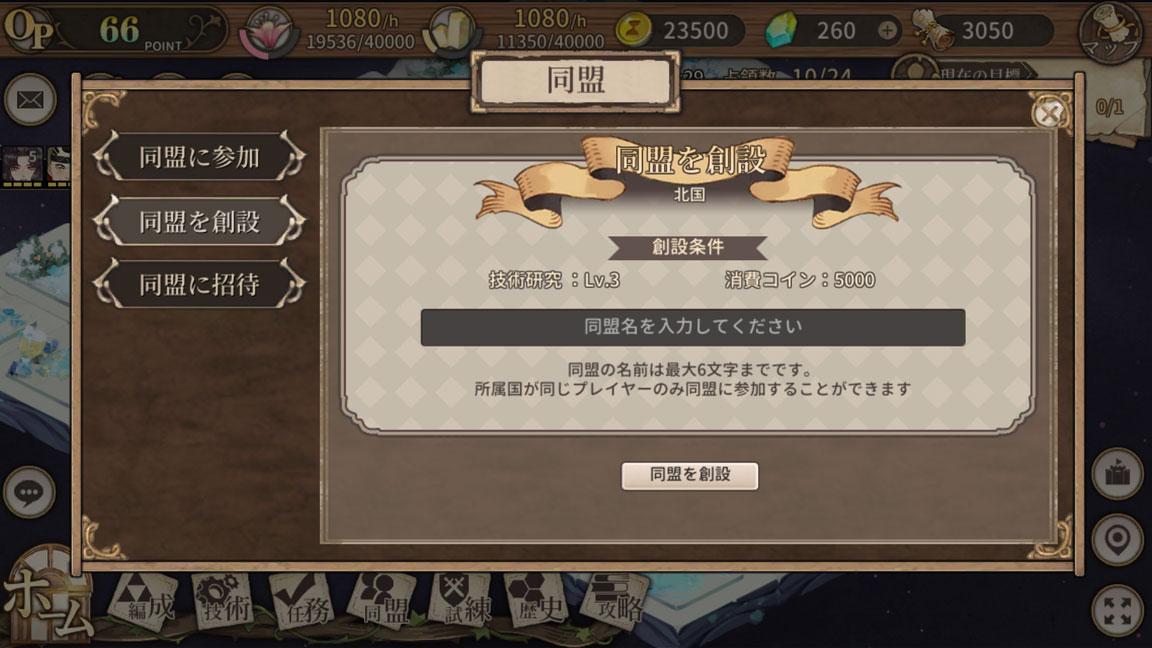 Screenshot_20191111-003831