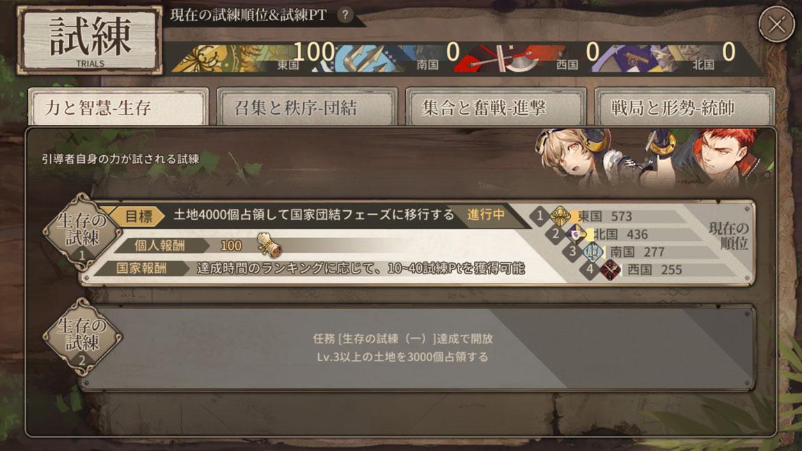 Screenshot_20191111-003843