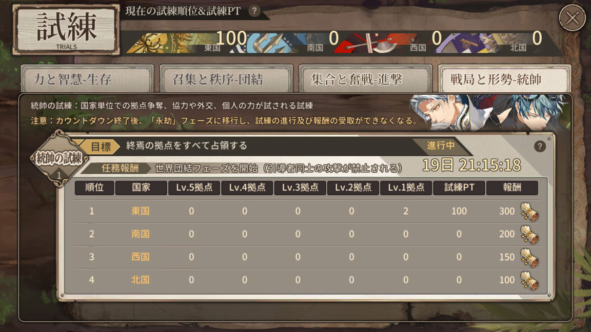 Screenshot_20191111-003852