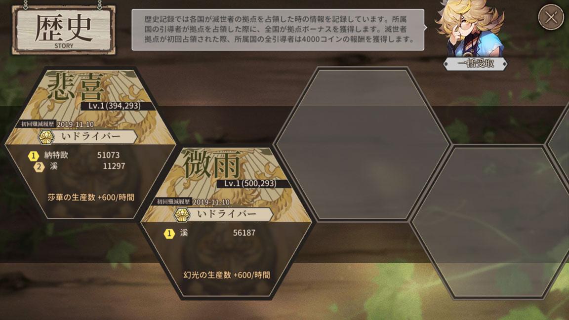 Screenshot_20191111-003857