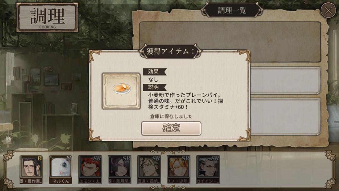 Screenshot_20191111-004250