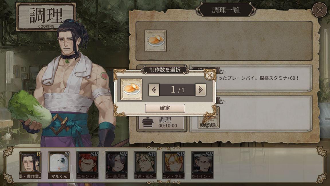 Screenshot_20191111-004301