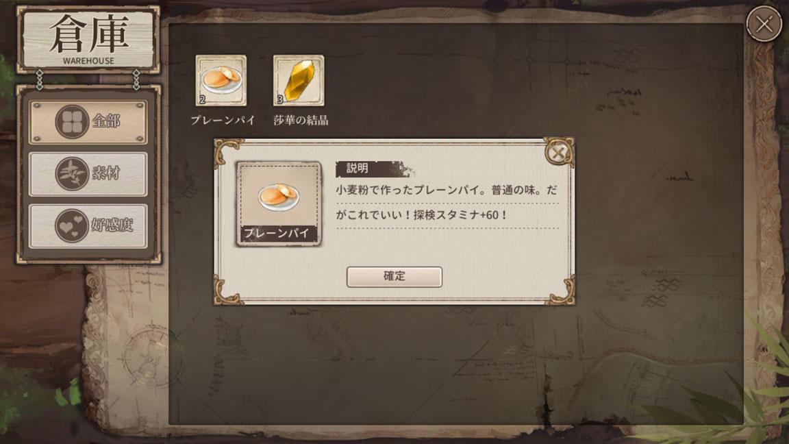 Screenshot_20191111-004310