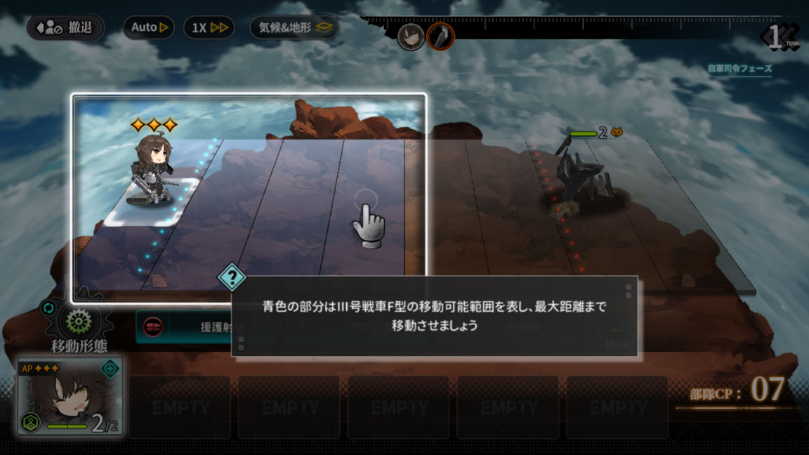 Screenshot_20191111-010038