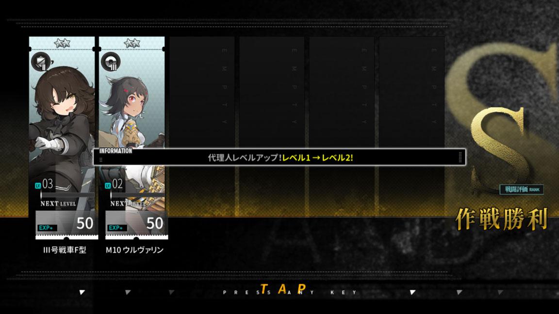 Screenshot_20191111-010539