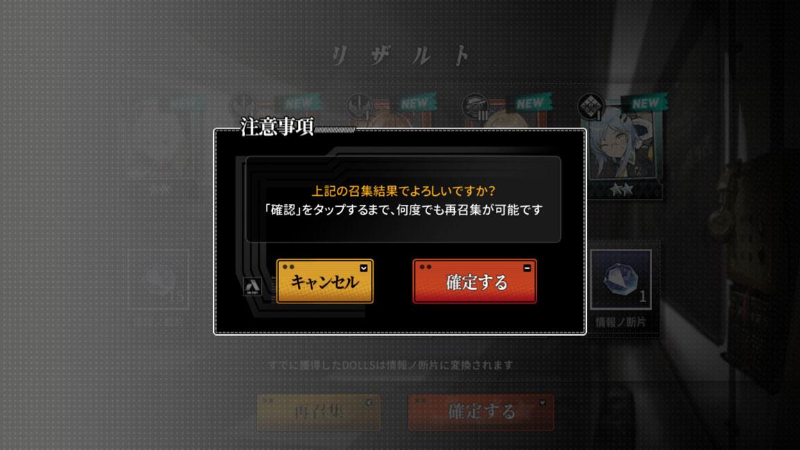 Screenshot_20191111-010747
