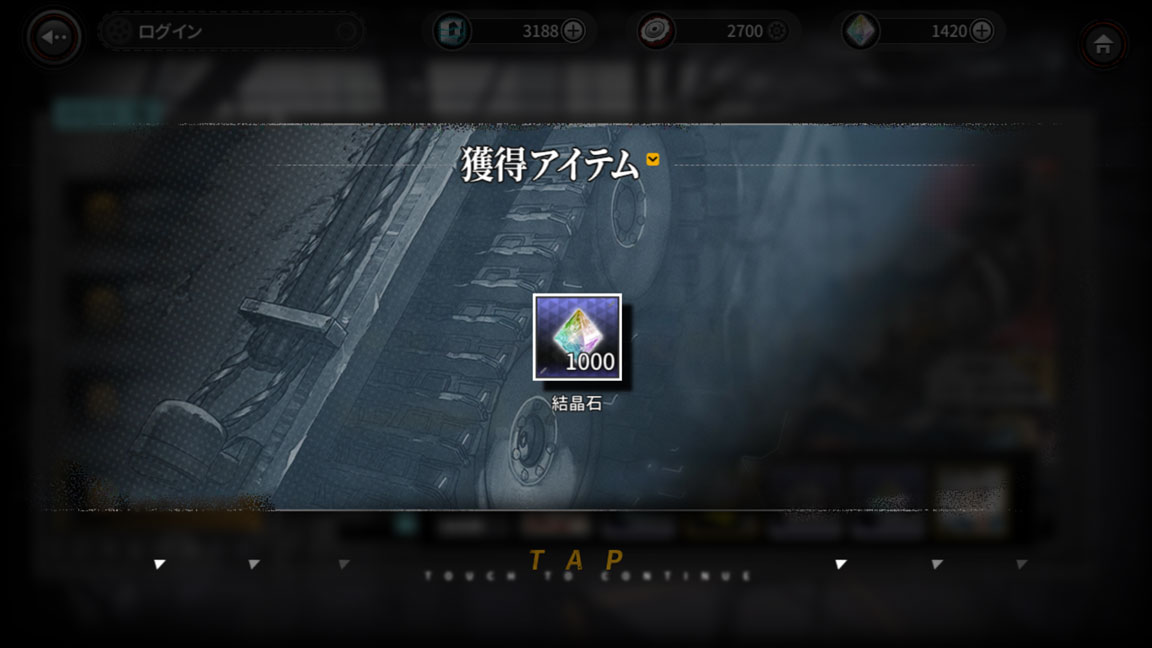 Screenshot_20191111-010802
