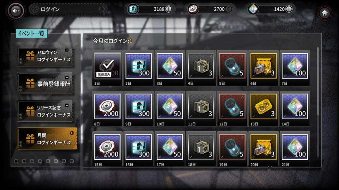 Screenshot_20191111-010817
