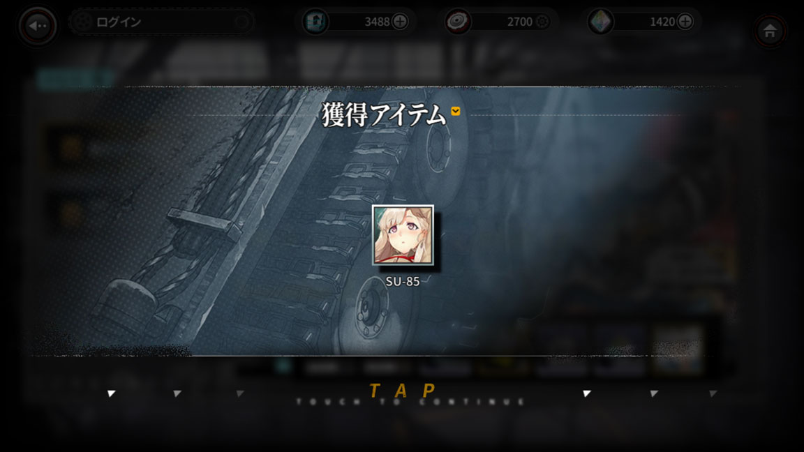 Screenshot_20191117-143322