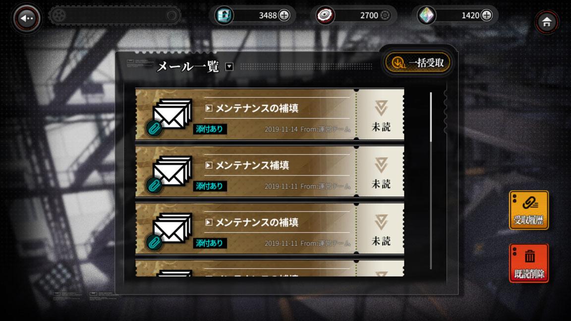 Screenshot_20191117-143338