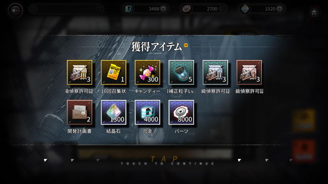 Screenshot_20191117-143352