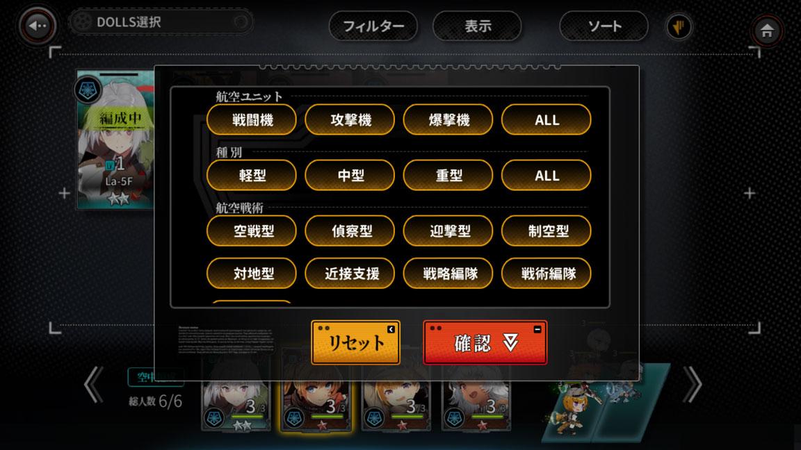 Screenshot_20191117-143517