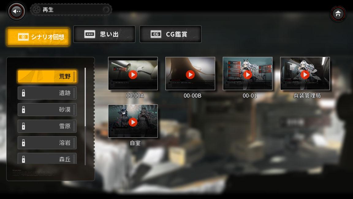 Screenshot_20191117-144101