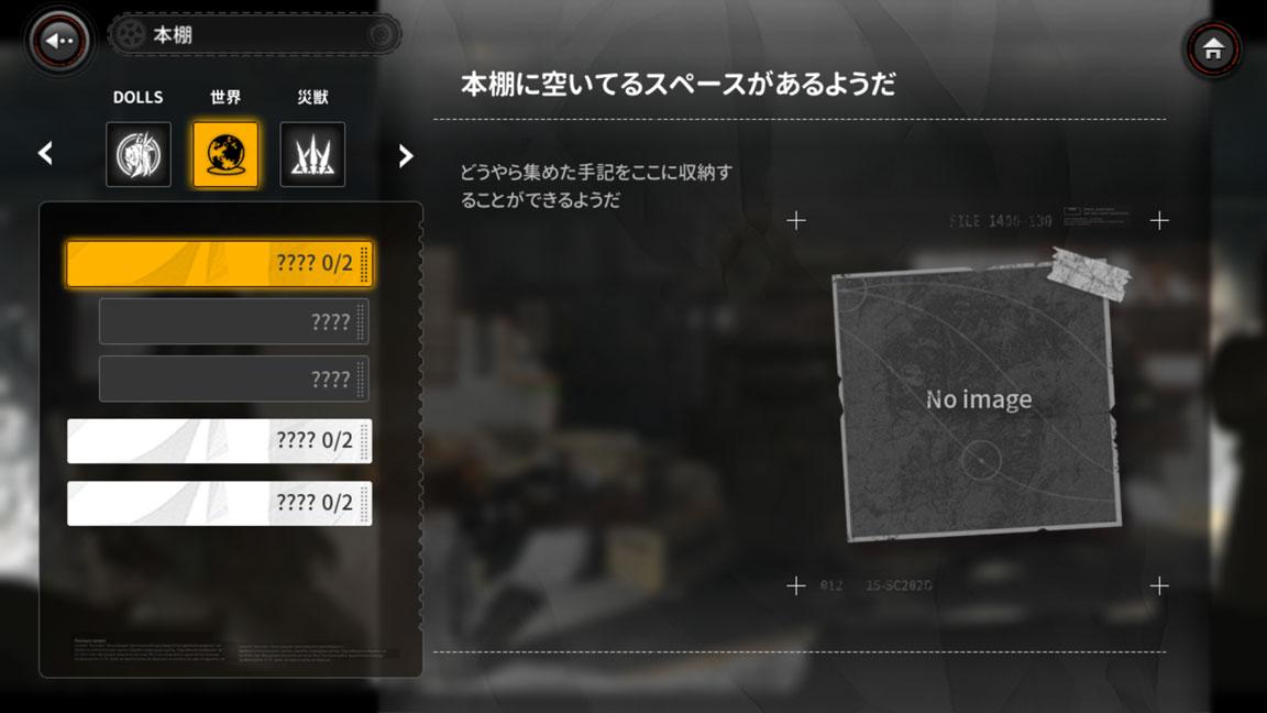 Screenshot_20191117-144105