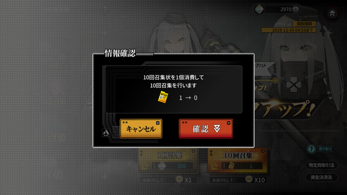 Screenshot_20191117-144204