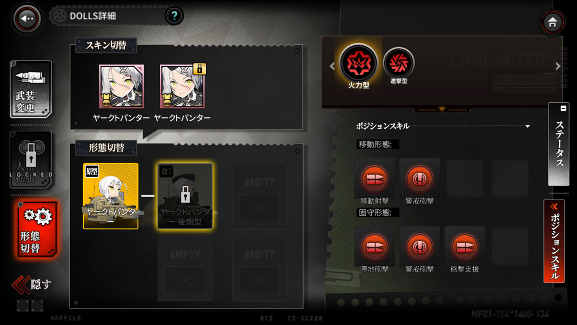 Screenshot_20191117-144325