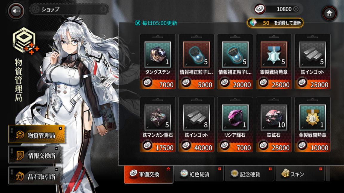Screenshot_20191117-144416