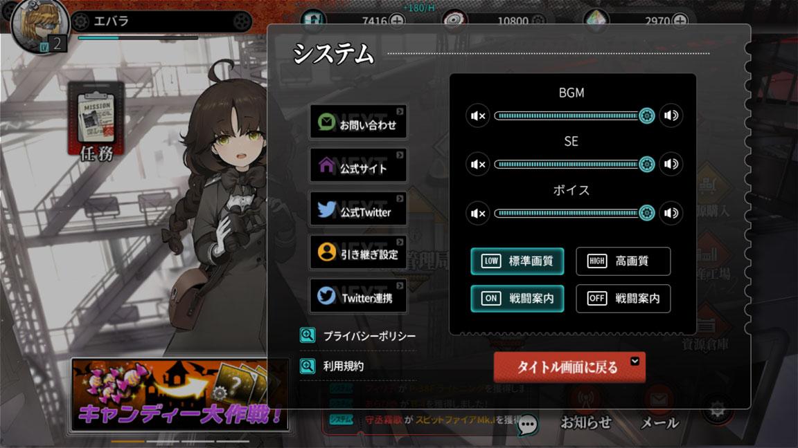 Screenshot_20191117-144607