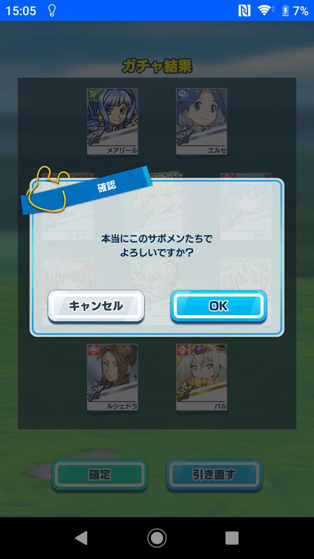Screenshot_20191117-150556