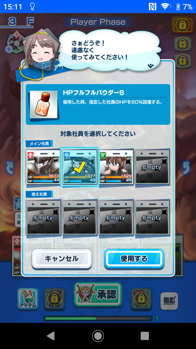 Screenshot_20191117-151148