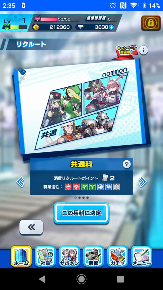 Screenshot_20191118-023546