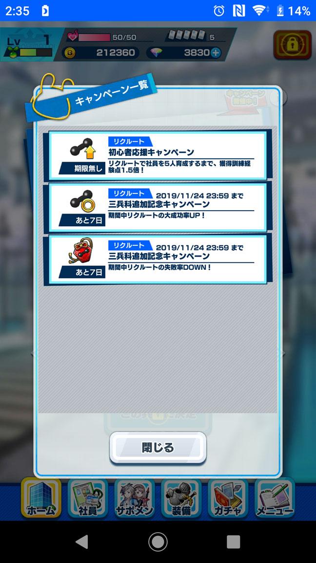 Screenshot_20191118-023554