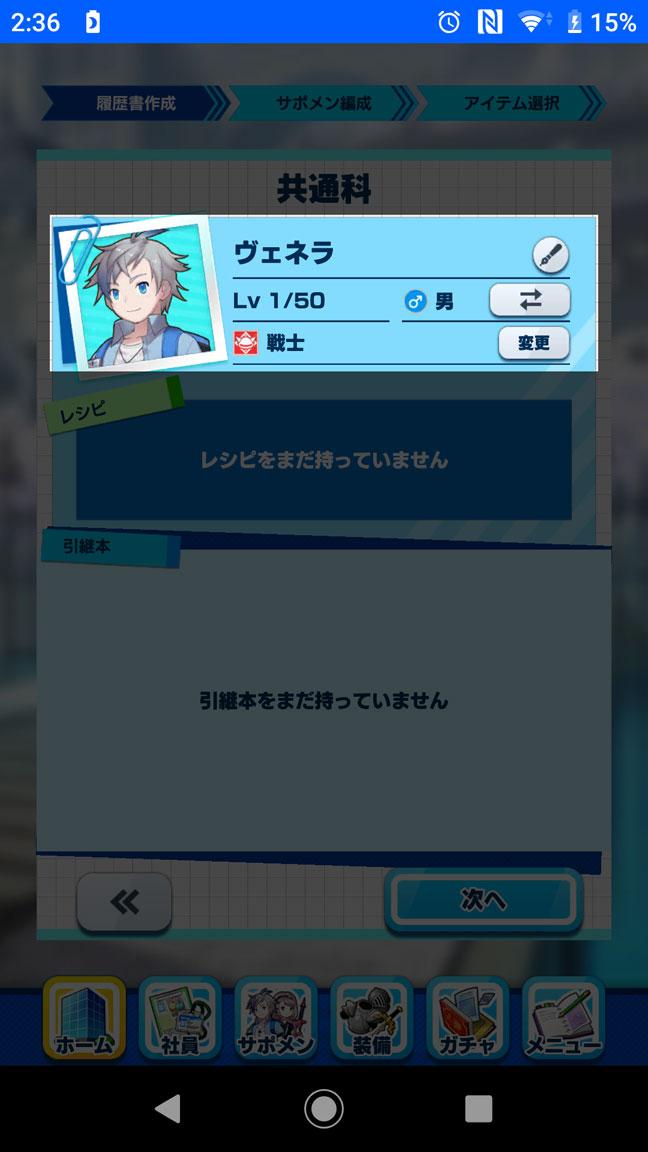 Screenshot_20191118-023607