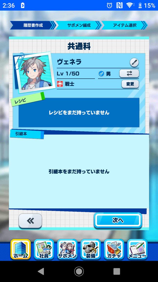 Screenshot_20191118-023612
