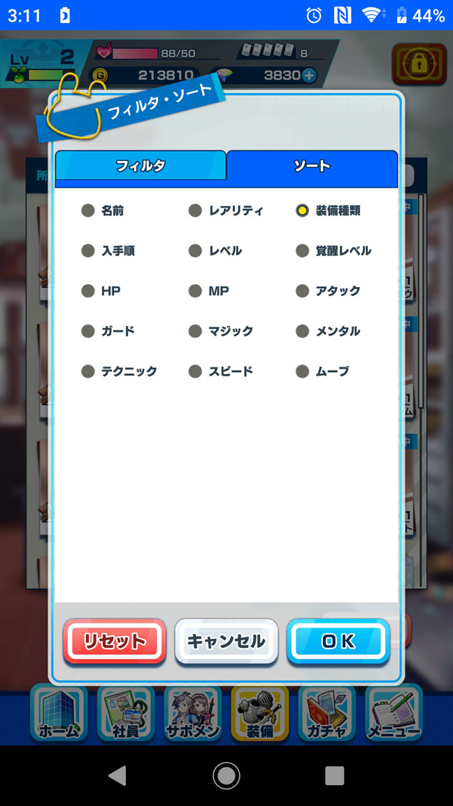 Screenshot_20191118-031129