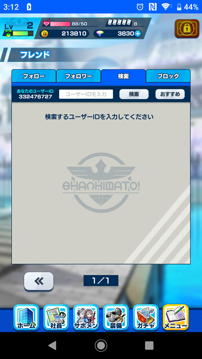 Screenshot_20191118-031246