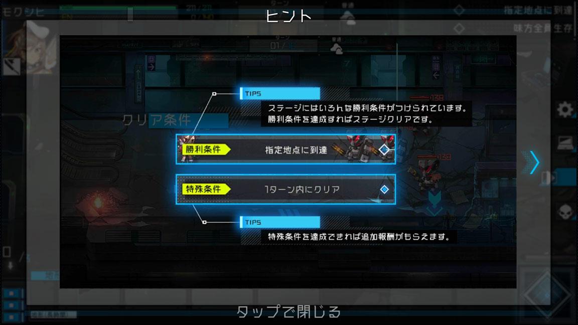 Screenshot_20191121-010114