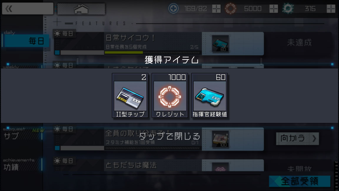 Screenshot_20191121-012342