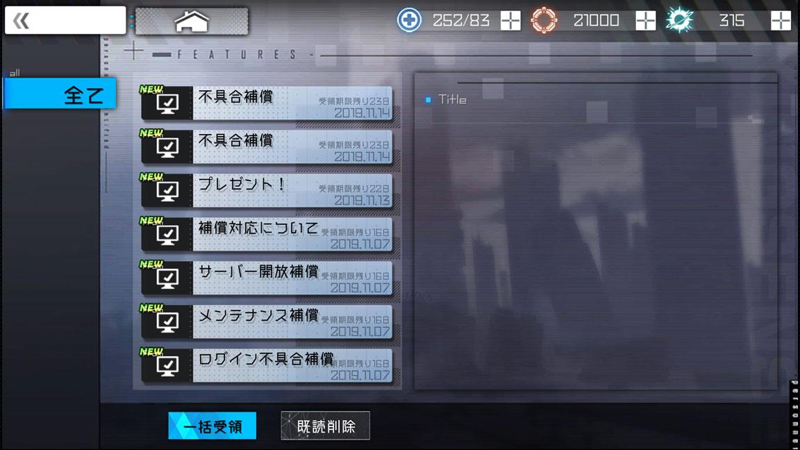 Screenshot_20191121-012420