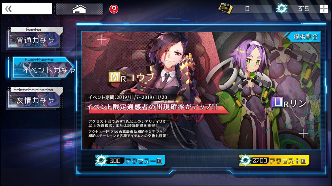 Screenshot_20191121-012646