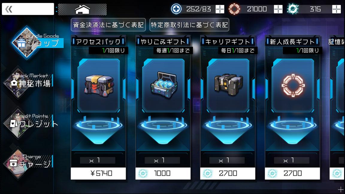 Screenshot_20191121-013002