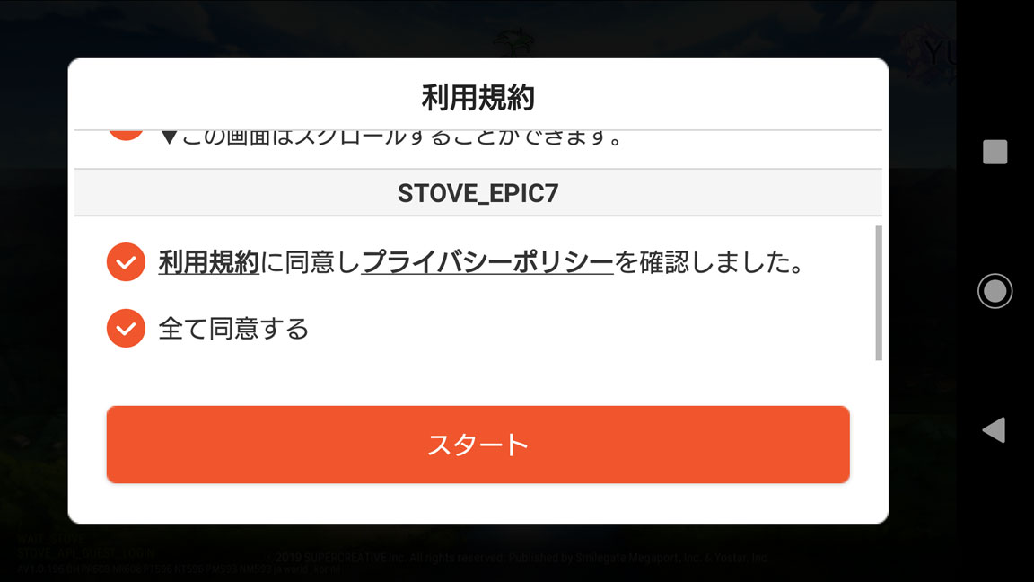 Screenshot_20191124-150647
