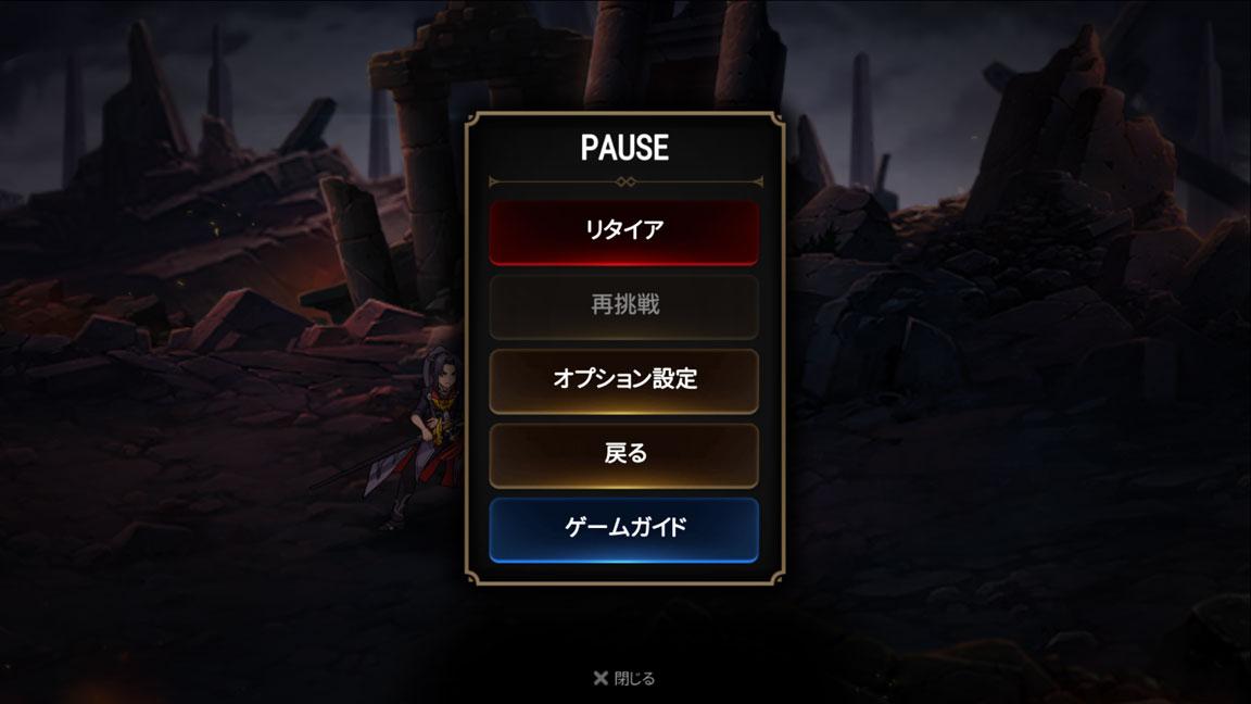 Screenshot_20191124-150820