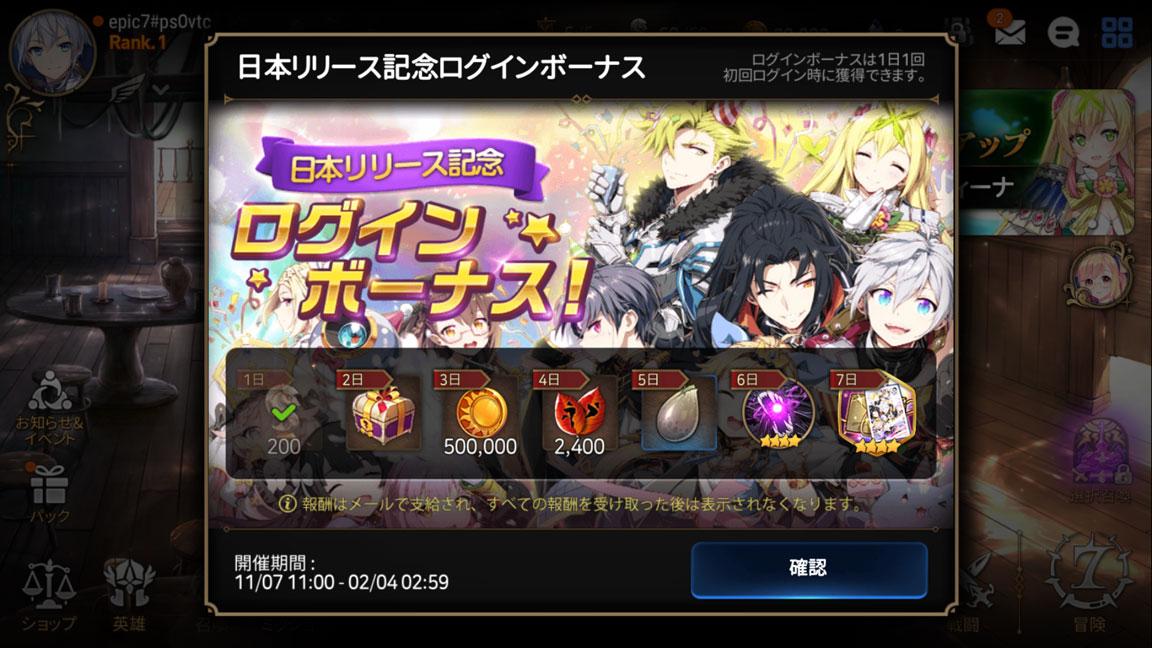 Screenshot_20191124-151218